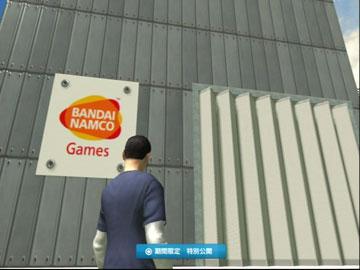Bannam01