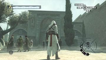 Assassin06