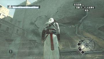 Assassin08