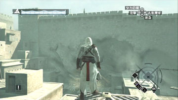 Assassin09