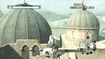 Assassin11