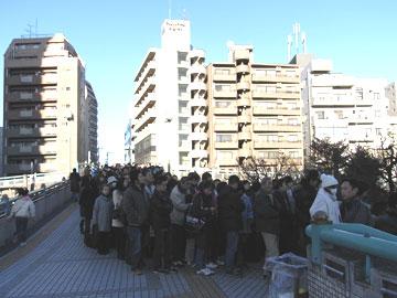 Shogatu01