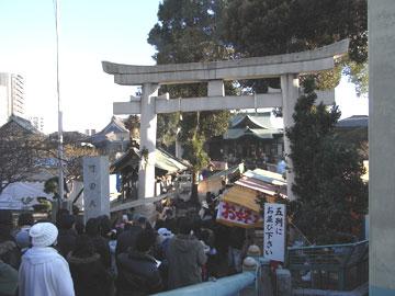 Shogatu02