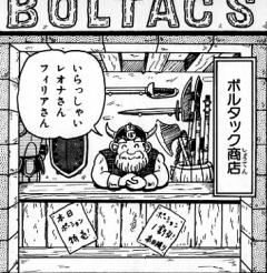 Boltac