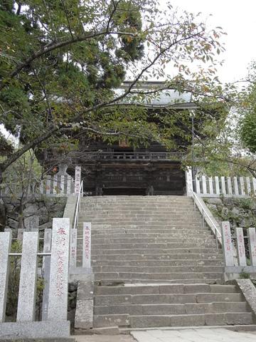Tukuba05